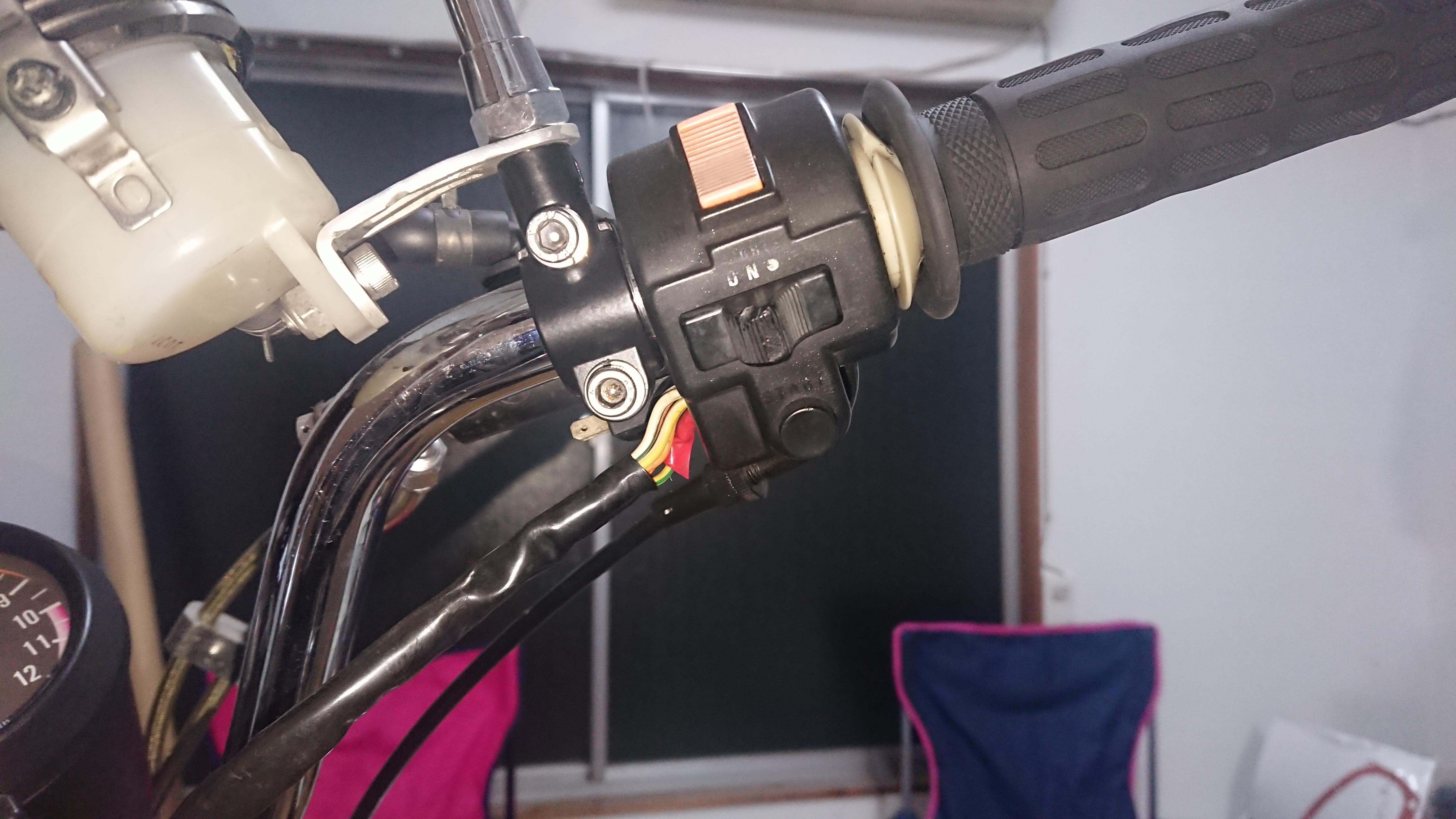 GSX250Eのセルスタータースイッチ