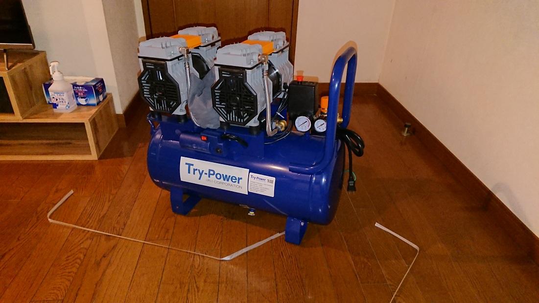 イリイのエアコンプレッサーTR-303EC