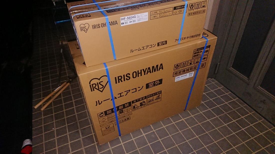 アイリスオーヤマIHF-5604GとIHR-5604G