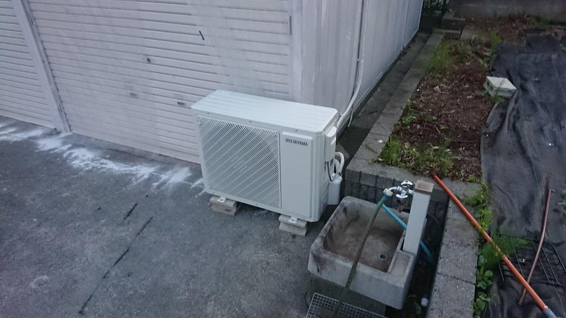アイリスオーヤマ室外機IHF-5604G