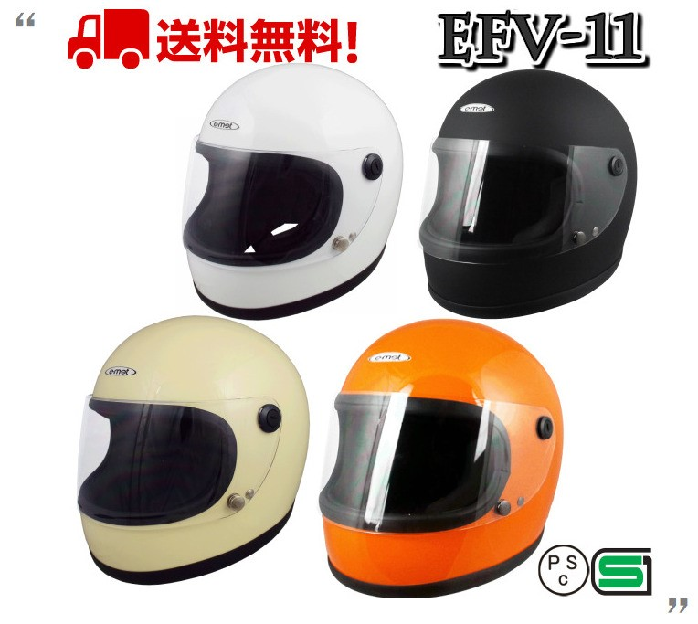 E-MET「EFV-11」